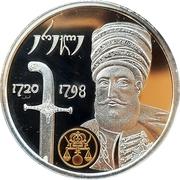 5 lari (Héraclius II) – avers
