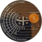 5 lari (Jeux olympiques d'été Tokyo 2020) – avers