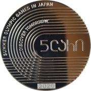 5 lari (Jeux olympiques d'été Tokyo 2020) – revers