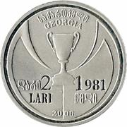 2 lari - coupe de l'UEFA – avers