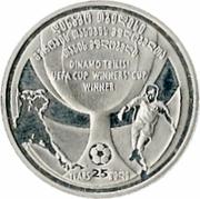 2 lari - coupe de l'UEFA – revers