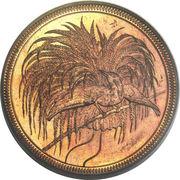 10 pfennig - Wilhelm II – avers