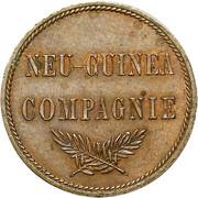 2 pfennig - Wilhelm II – avers