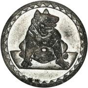 25 pfennig (Aachen) -  revers