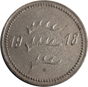 10 pfennig (Backnang) – revers