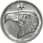 50 Pfennig (Aachen) [Stadt, Rheinprovinz] – revers