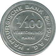 1/100 Verrechnungsmarke (Hamburg) – avers