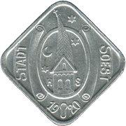 10 Pfennig (Soest) – avers