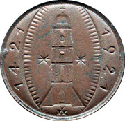 Amberg, Germany 1921 25 pfennig – revers