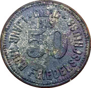 50 Pfennig (Kösching) [Marktgemeinde Bayern] – revers