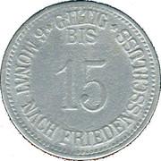 15 Pfennig (Eggenfelden) [Private, Bayern, Distriktsparkasse] – revers