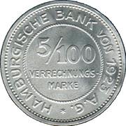 5/100 Verrechnungsmarke (Hamburg) [Private, Hamburgische Bank A.G.) – avers