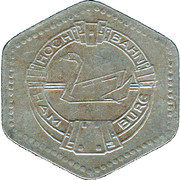 30 Pfennig (Hamburg) [Hochbahn, Freistaad] – avers