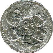5 Pfennig (Heppenheim) [Kreis, Hessen] – revers