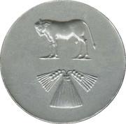 50 pfennig nécessité (Budingen) – revers