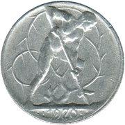 10 pfennig - Unna – revers