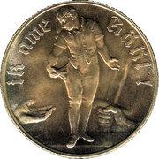 5 Miliionen Mark (Menden) [Stadt, Westfalen] – revers
