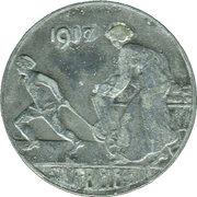 50 Pfennig (Bielefeld) [Private, Westfalen, Stadtsparkasse] – avers