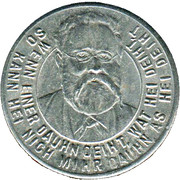 10 Pfennig (Stavenhagen) [Stadt, Mecklenburg-Schwerin] – revers
