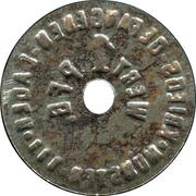 1 Pfennig (Münster) [POW, Westfalen, Münster III] – revers