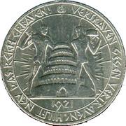 50 Pfennig (Gräfrath) [Stadt, Rheinprovinz] – revers