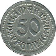 50 Pfennig (Weimar) [Stadt, Sachen-Weimar-Eisenach] – avers