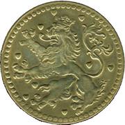 50 Pfennig (Weimar) [Stadt, Sachen-Weimar-Eisenach] – revers