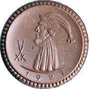 1 Mark (Meissen) [Stadt, Sachsen] – avers