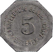 5 Pfennig (Eisleben) [Private, Saxony, Trade Union] – revers