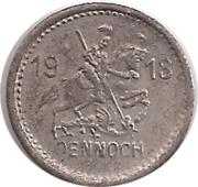 1 Pfennig (Eisleben) [Private, Provinz Sachsen, Trade Union] – avers