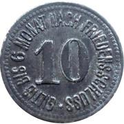 10 pfennig (Mühldorf - Neumarkt) [Distriktssparkasse , Bayern] – revers