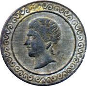 10 Pfennig - Düsseldorf – revers
