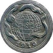 50 pfennig (Gummersbach) – revers