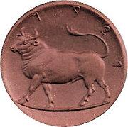 75 Pfennig (Luckau) – avers