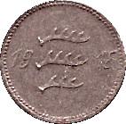 5 Pfennig (Backnang) [Stadt, Württemberg] – revers