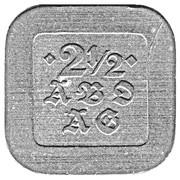 2½ Pfennig (Berlin Omnibus Token) – revers