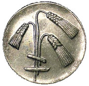 10 pfennig (Budingen) – revers