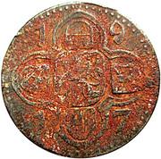 5 pfennig nécessité (Lauterbach) – revers