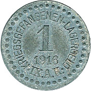 1 Pfennig Kriegsgefangenenlager IX A.K. Armee Korps Güstrow. POW CAMP – avers