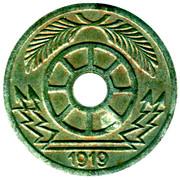 20 Pfennig - Crefeld Tram Token – revers