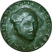 50 Pfennig (Aachen) – revers