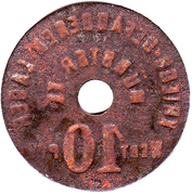 10 pfennig Kriegsgefangenenlager Münster II (Westfalen) – revers