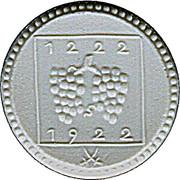 1 mark - Grünberg – revers