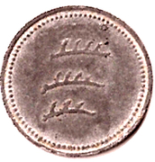 10 Pfennig (Backnang) [Stadt, Württemberg] -  revers