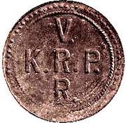 10 Pfennig (Rottweil) [Private, Pulverfabrik] – revers