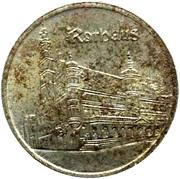 25 Pfennig (Rothenburg ob der Tauber) [Stadt, Bayern] – revers
