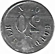 20 Pfennig (Goldlauter) [Private, Provinz Sachsen, Consumverein] – revers