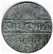 50 pfennig Wunsiedel – revers