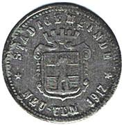 50 pfennig 1917 Neu Ulm – avers