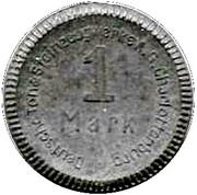 1 Mark (Berlin)[Private, Deutsche Ton & Steinzeugwerke] – avers